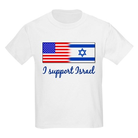 I Support Israel Kids T-Shirt
