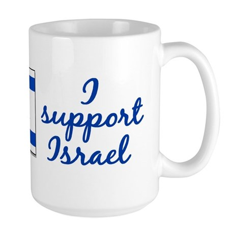 I Support Israel Large Mug