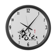 Year of the Dragon 2012 Large Wall Clock
