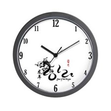 Year of the Dragon 2012 Wall Clock