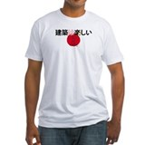 Architecture Rising Sun T-Shirt