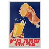 Poster with a glass of Orange Juice, c.1947 (colou
