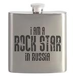Rock Star In Russia Flask