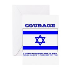 Cute Israel support Greeting Cards (Pk of 10)