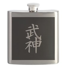 White on Black Bujikan Flask