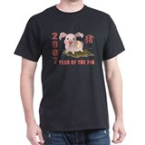 Funny 2007 Year of The Pig Black T-Shirt