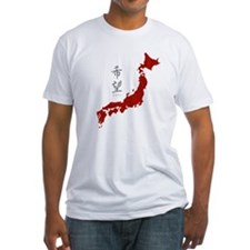 Cute Japan earthquake Shirt