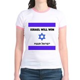 """Israel will win"" T"