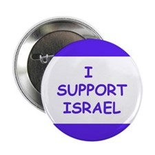 """I support Israel"" 2.25"" Button (10 pack)"