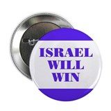 """Israel will win"" 2.25"" Button (100 pack)"