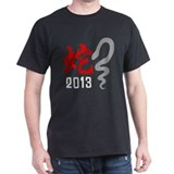 Chinese New Year of The Snake 2013 T-Shirt