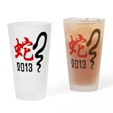 Chinese New Year of The Snake 2013 Drinking Glass