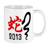 Chinese New Year of The Snake 2013 Small Mug