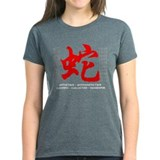 Chinese New Years of The Snake  T