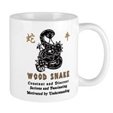 Year of The Wood Snake 1965 Mug