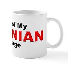 Proud Albanian Heritage Mug