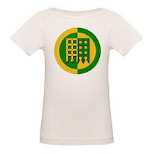 Unser Hafen Populace Organic Baby T-Shirt