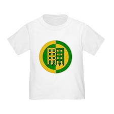 Unser Hafen Populace Toddler T-Shirt