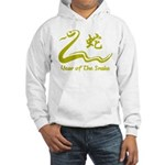 Chinese Year of The Earth Snake 1989 Hooded Sweats