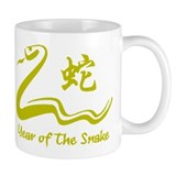 Chinese Year of The Earth Snake 1989 Coffee Mug