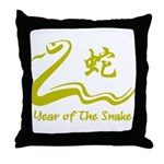 Chinese Year of The Earth Snake 1989 Throw Pillow