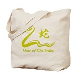 Chinese Year of The Earth Snake 1989 Tote Bag