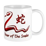 Chinese Year of The Fire Snake 1977 Mug
