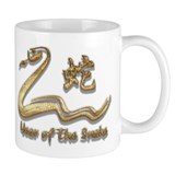 Chinese New Year of The Snake Mug