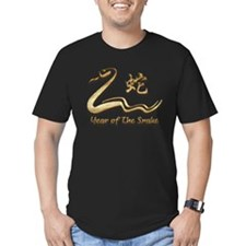 Chinese New Year of The Snake T