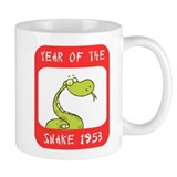 Year of The Snake 1953 Mug