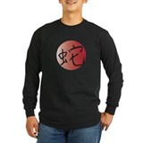 Red Circle Year of the Snake T