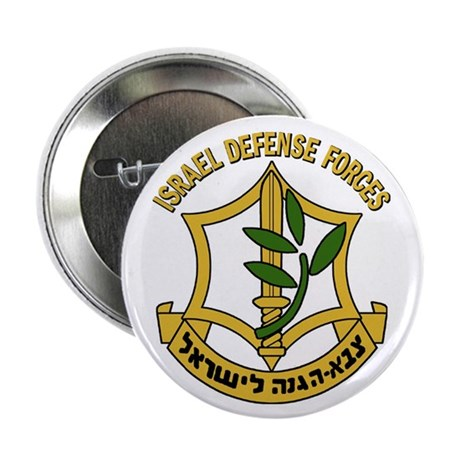 "IDF - Israel Defense Forces 2.25"" Button (100 pack"