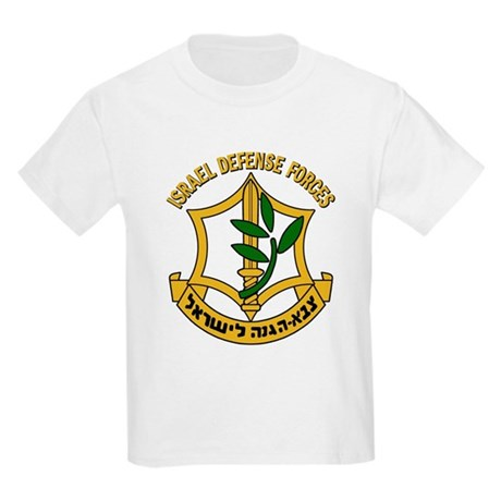 IDF - Israel Defense Forces Kids T-Shirt