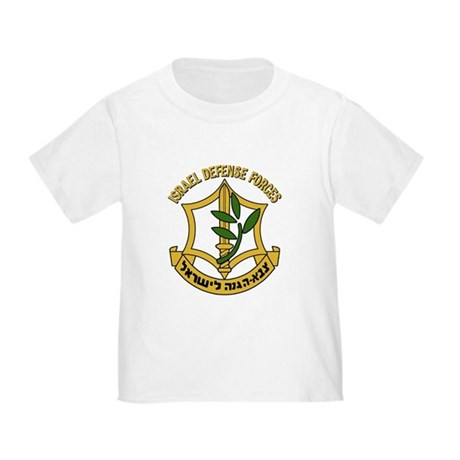 IDF - Israel Defense Forces Toddler T-Shirt