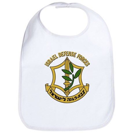 IDF - Israel Defense Forces Bib