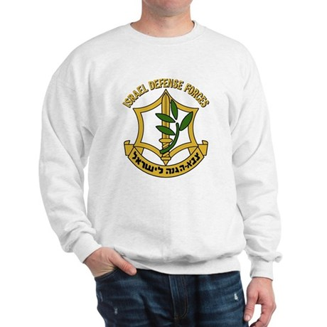 IDF - Israel Defense Forces Sweatshirt