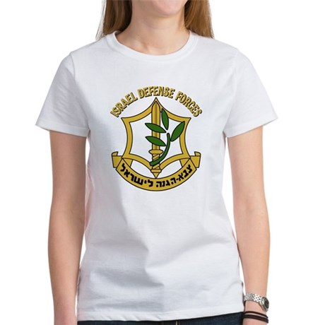 IDF - Israel Defense Forces Women's T-Shirt