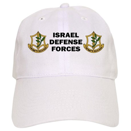 IDF - Israel Defense Forces Cap