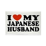 I Love My Japanese Husband Rectangle Magnet