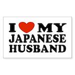 I Love My Japanese Husband Rectangle Sticker