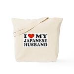 I Love My Japanese Husband Tote Bag