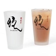 Year of the Snake 2013 - Distressed Drinking Glass