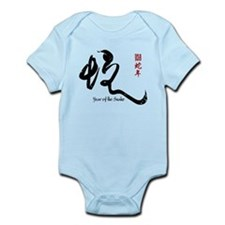 Year of the Snake 2013 - Distressed Onesie