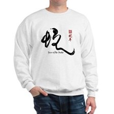 Year of the Snake 2013 - Distressed Sweatshirt
