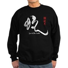 Year of the Snake 2013 - Distressed Sweatshirt