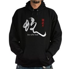 Year of the Snake 2013 - Distressed Hoody