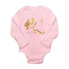 Year of the Snake 2013 - Gold Long Sleeve Infant B