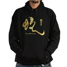 Year of the Snake 2013 - Gold Hoody