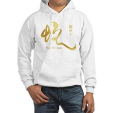 Year of the Snake 2013 - Gold Hoodie