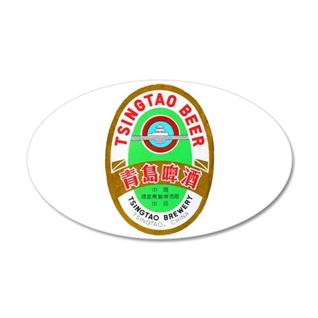 China Beer Label 1 38.5 x 24.5 Oval Wall Peel